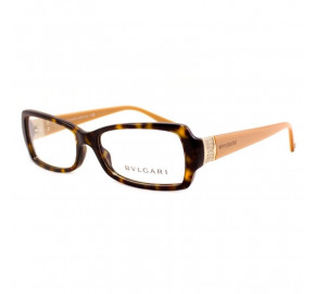 Óculos de Grau Bvlgari - 4045B 504 54