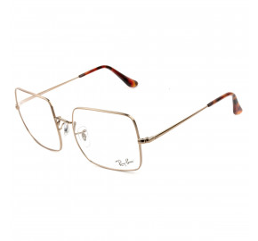 Ray Ban Square RB1971VL Rose 2943 54mm - Óculos de Grau