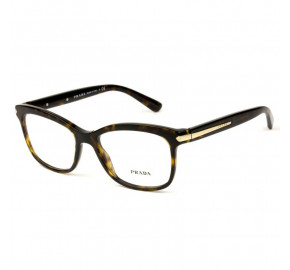 Óculos Prada VPR 10R 2AU-1O1 55- Grau
