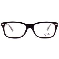 Ray-Ban RX5228 2000 53 - Óculos de Grau