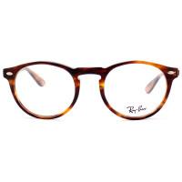 Ray-Ban RX5283 2144 49 - Óculos de Grau