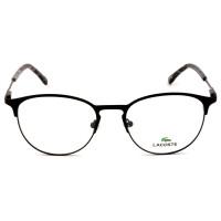 Lacoste L2251 - Preto Fosco 001 52mm - Óculos de Grau