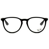 Ray-Ban Erika RX7046 5364 51 - Óculos de Grau