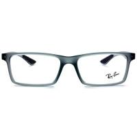 Ray-Ban RX8901 5244 55 - Óculos de Grau