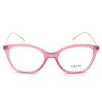 Prada VPR 11V - Rosa Translucido/Dourado 310-1O1 51mm - Óculos de Grau