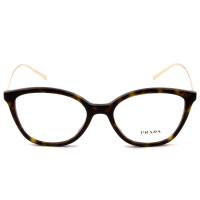 Prada VPR 11V Turtle/Dourado 2AU-1O1 51mm - Óculos de Grau