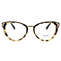 Óculos Prada VPR 53U 7S0-1O1 52 - Grau